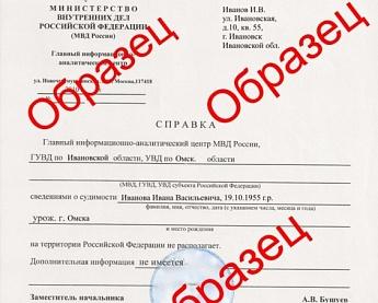 Документ адресуется структурному подразделению организации.