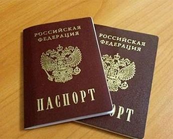 однако, Бесплатно заменить паспорт зачем