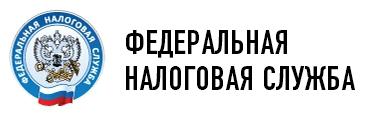 Федеральная налоговая служба логотип