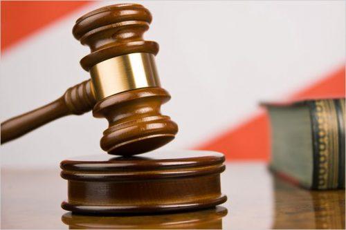 В судебном порядке