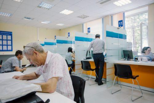 Проверка задолженности при личном визите в налоговую
