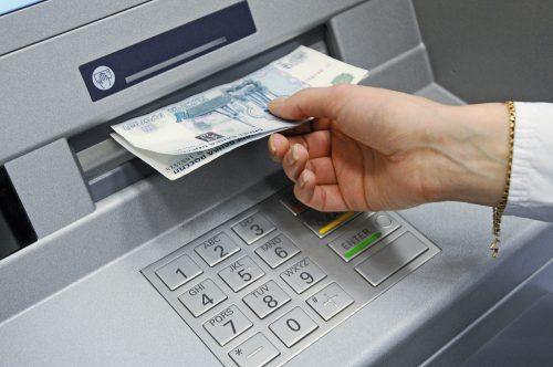 Перечисление через банк