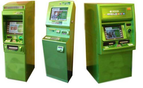 банкоматы для оплаты