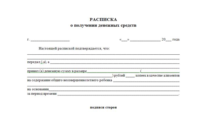 приказ о снятии с учета транспортного средства образец