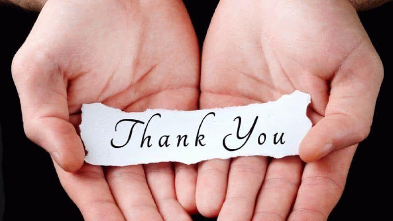 Благодарность от подчиненного к руководителю