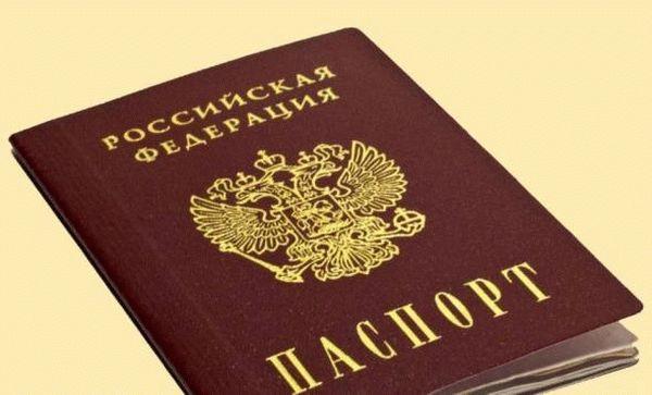 Букмекерские конторы где не нужен паспорт [PUNIQRANDLINE-(au-dating-names.txt) 41