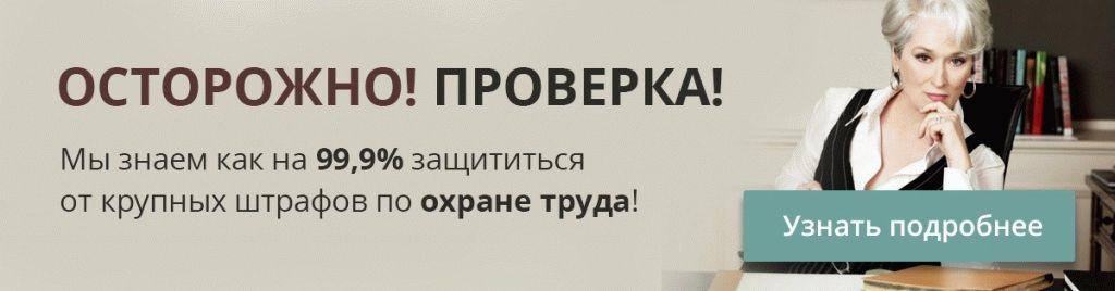 Договор аренды парикмахерского кресла в салоне красоты образец