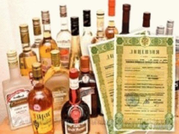 Получить лицензию на открытие магазина алкогольной продукции