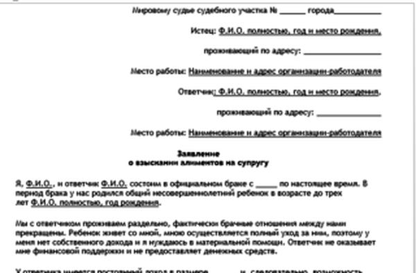 Можно ли сверлить в выходные дни закон 2019 москва