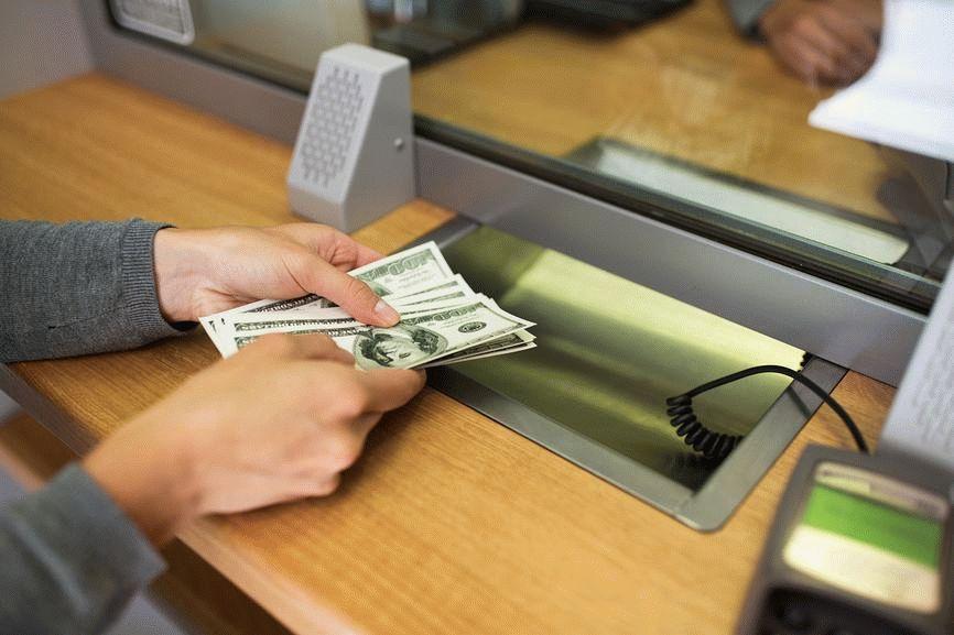 коды валютных операций займпочтобанк кредит онлайн заявка