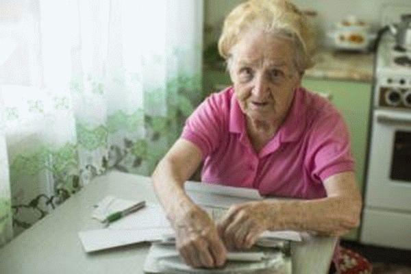 Должны ли платить за капремонт пенсионеры
