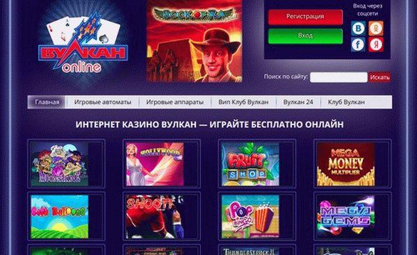 налог с выигрыша в казино в россии