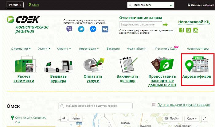 Пополнить карту хоум кредит через интернет