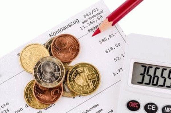 Справка о трудовом стаже в пенсионный фонд