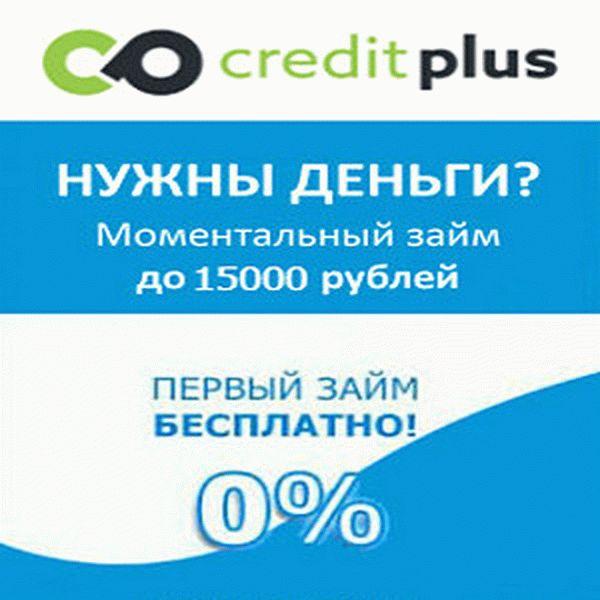 как заказать деньги в долг на мтс россия
