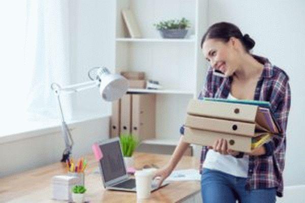 Дополнительные обязанности работника как оформить